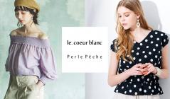 LE COEUR BLANC / PERLE PECHEのセールをチェック