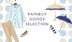 581:複合RAIN&UV GOODS SELECTIONのセールをチェック