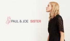 買取_PAUL & JOE  SISTER(ポールアンドジョー シスター)のセールをチェック