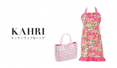 KAHRI -キッチンウェア&バッグ-のセールをチェック