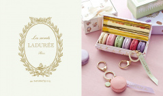LES SECRETS LADUREE par MARK'S Inc.のセールをチェック