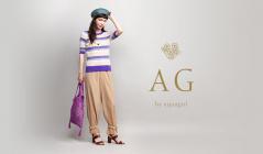 AG BY AQUAGIRL(エージーバイアクアガール)のセールをチェック