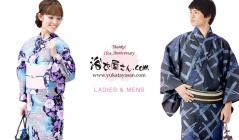 Ladies & Mens 浴衣セレクション BY 浴衣屋さん. COMのセールをチェック