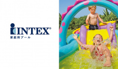 INTEX -Pool and float SELECTION-のセールをチェック