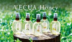 VECUA HONEY -WONDER HONEY-のセールをチェック