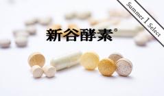 1FKU_SHINYA KOSO(新谷酵素)のセールをチェック