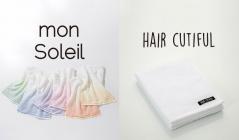 mon soleil/HAIR CUTIFULのセールをチェック