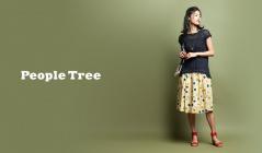 PEOPLE TREE APPAREL(ピープルツリー)のセールをチェック