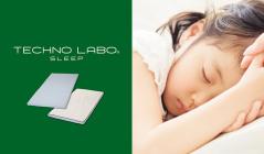 TECHNO LABO SLEEP -高反発機能マットレス-のセールをチェック