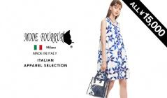 MODE FOURRURE ITALILAN BAG ALL ¥15,000(モードフルーレ)のセールをチェック