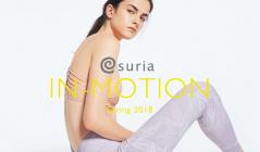 SURIA(スリア)のセールをチェック