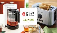 RUSSELL HOBBS(ラッセルホブス)のセールをチェック
