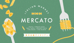 MERCATO -毎月お届けイタリアン-のセールをチェック