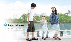 REGETTA CANOE-コンフォートシューズセレクション(リゲッタカヌー)のセールをチェック
