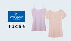 COOLMAGIC/TUCHE(トゥシェ)のセールをチェック