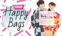 夏の浴衣セレクション BY 浴衣屋さん. COM_HAPPY BAGのセールをチェック