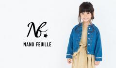NANO FEUILLE(ナノフィーユ)のセールをチェック