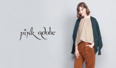 PINK ADOBE(ピンクアドベ)のセールをチェック