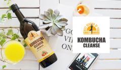 燃焼系ダイエットドリンク KOMBUCHA CLEANSE(アーリーサンライズ)のセールをチェック