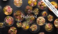 PADONNI PASTA(パドンニ)のセールをチェック