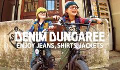 DENIM DUNGAREE(デニム ダンガリー)のセールをチェック