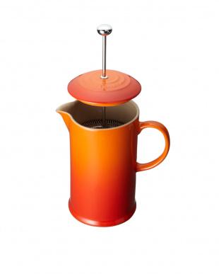 オレンジ  コーヒー・プレス見る