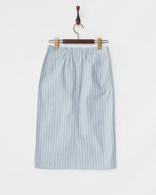 サックスブルー  ストライプタイトスカート見る