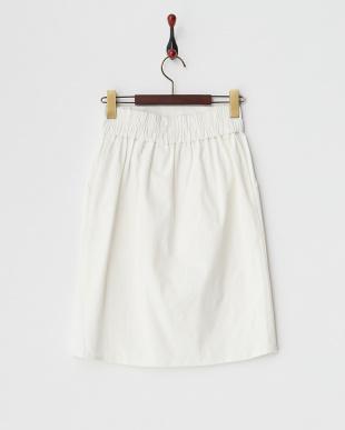 オフホワイト フロントボタンタイトスカート見る