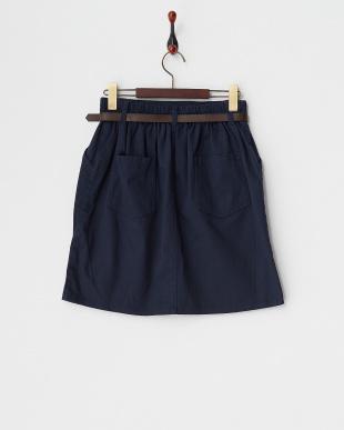 ネイビー  ベルト付きタイトスカート見る