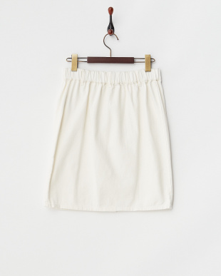 アイボリー  フロントボタン台形スカート見る
