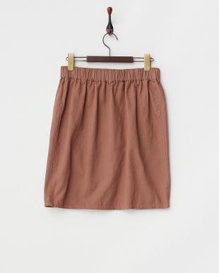 テラコッタ  フロントボタン台形スカート見る