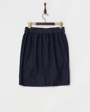 インディゴ  フロントボタン台形スカート見る