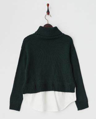 グリーン  シャツ裾ドッキングタートルネックニットプルオーバー見る