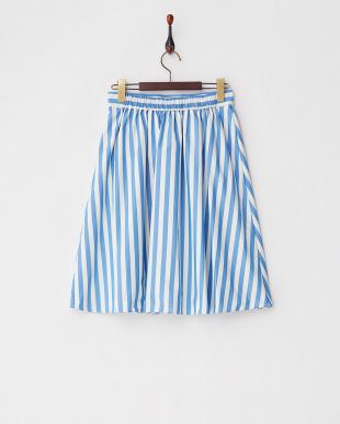 サックス×ホワイト  メモリーストライプスカート見る