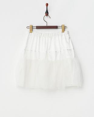 ホワイト チュールパニエスカート見る