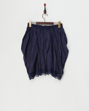 ネイビー  裾レース サテンコクーンスカート見る