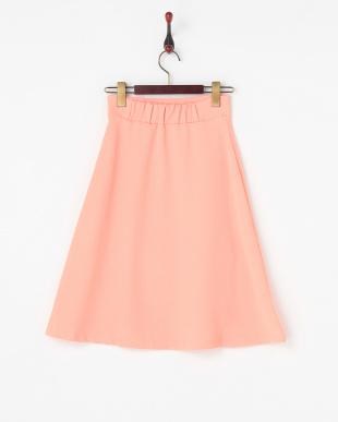 オレンジフレアスカート見る