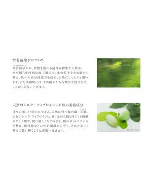オールセット (洗顔料+化粧水+クリーム) SORAYUI特製 紙袋付き見る