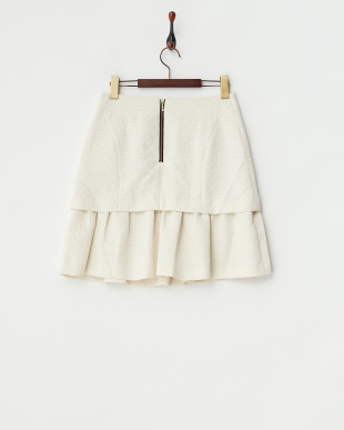 ホワイト 裾フリルスカート見る