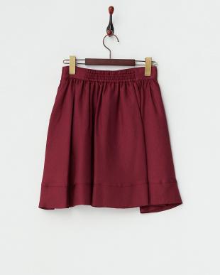 バーガンディ  ダブルクロススカート見る
