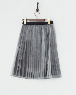 グレー  ベルト付き サテン×オーガンジースカート見る