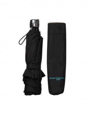 ブラック 無地 折り畳み傘|MEN見る