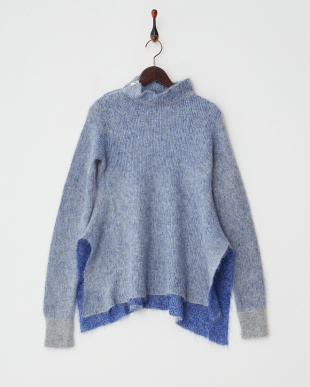 BLUE  High Neck Pullover見る