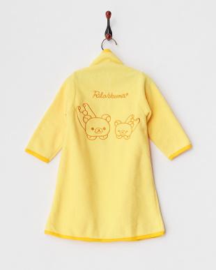 イエロー  着る毛布ベビーNuKME 【りらっくま】│BABY見る