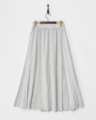 ライトグレー ジャージーマキシスカート見る