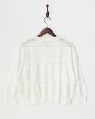 ホワイト  編み柄ボーダーニット見る