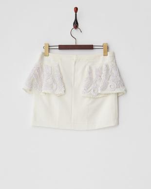 エクリュ  リボン&ビーズ装飾フリル付きスカート見る
