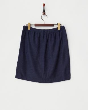 ネイビー  ソフト裏毛スカート見る