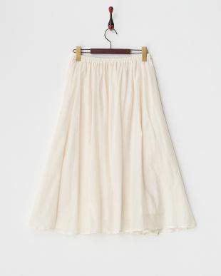 オフホワイト ギャザースカート見る