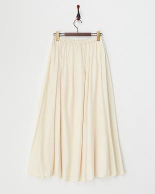 オフホワイト R/Eタフタロングスカート見る